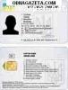 Чіп-картка водія (для тахографа)