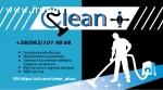CLEAN PLUSS Клининг услуги Ирпень, Буча, Гостомель, Ворзель