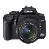 Фотокамера Canon EOS 400