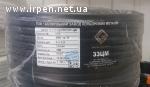 Кабель для электропроводки ВВГ-П НГ 3х2,5 (ЗЗЦМ)