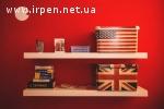 Курси Англійської в Ірпені