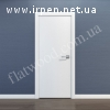 Межкомнатные (крашеные) двери Flatwood от производителя