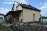 Новый дом с ремонтом