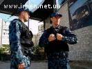 Охоронник Київ