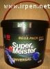 Пральний порошок Super Meister 12,5 кг