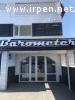 Ресторан 450м Центр Ирпеня