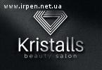 Салон красоты Kristalls Beauty Salon