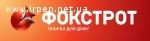 Склад ФОКСТРОТ приглашает к сотрудничеству КОМПЛЕКТОВЩИКОВ