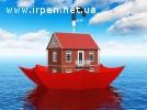 Страховка для будинку, квартири, авто(осаго,каско,зелена кар