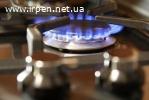 Установка ремонт электроплит,газовых плит