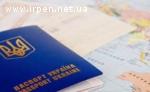 Визы, ВнЖ,гражданство, фирмы