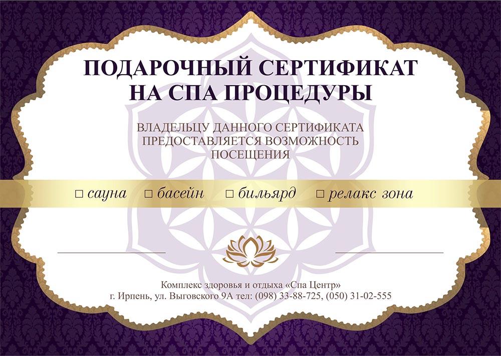spa sertifikat
