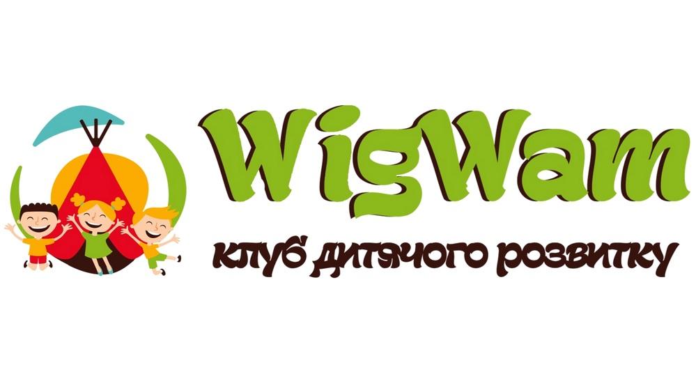 Клуб детского развития WigWam