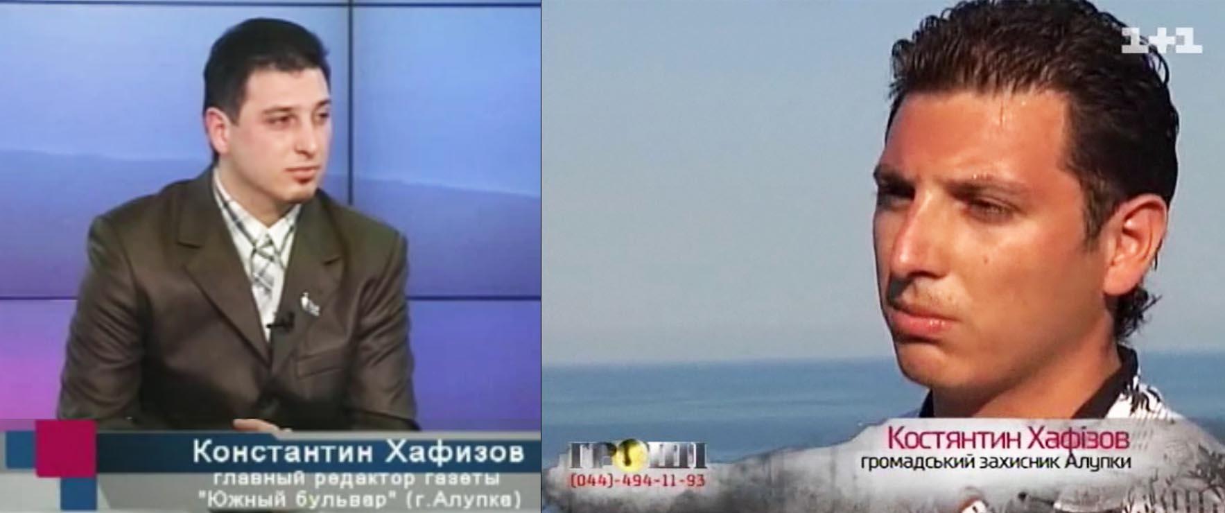 Хафизов На ТВ