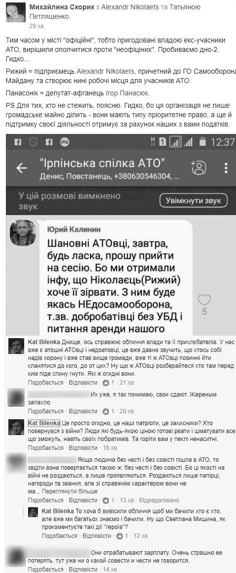 kalinin kommenty