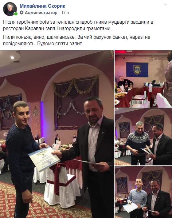 Ковальчук Ирпень