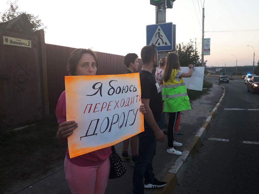 Опасный участок трассы Ирпень-Киев: почему жители Романовки боятся переходить дорогу?