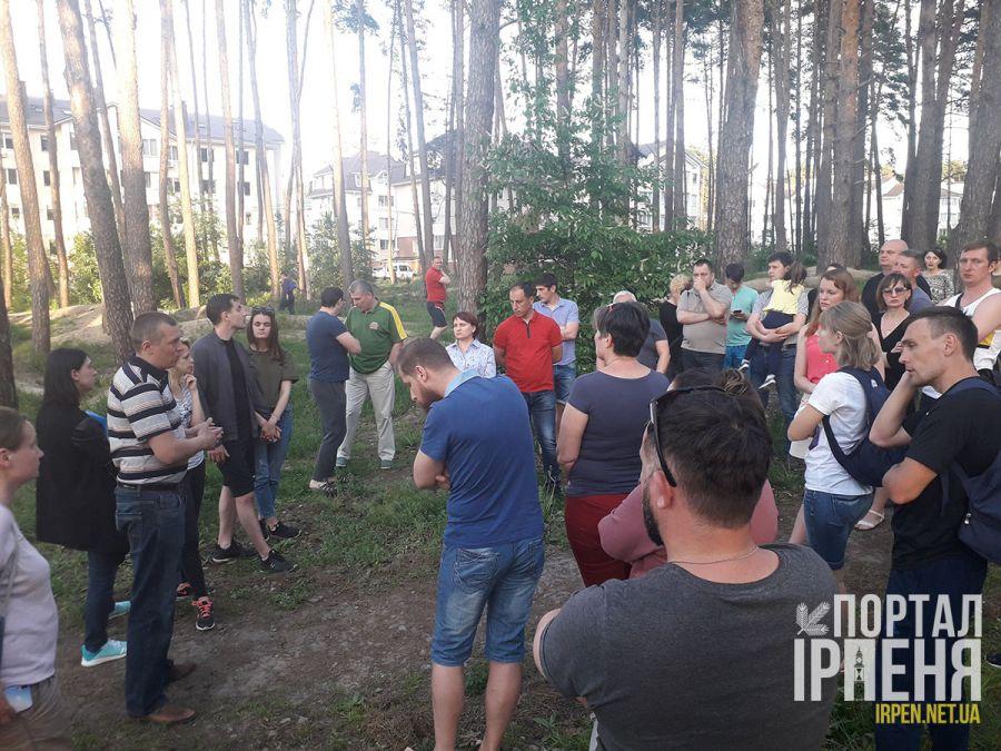 Жители Ирпеня настроены решительно: организовывается комитет по защитите единственного сквера по ул.Лесная, который хочет застроить Войцех.