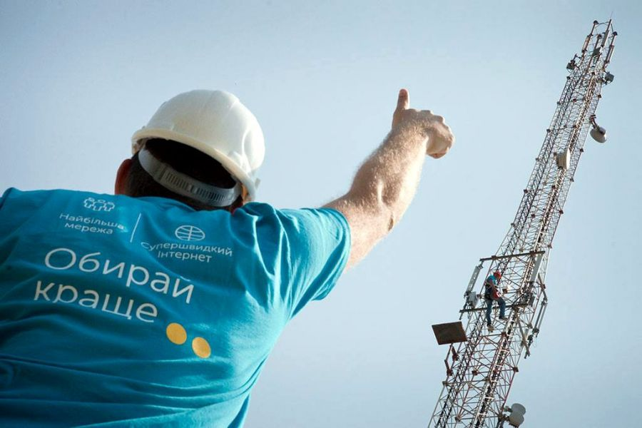 Киевстар запустил услугу фиксированного интернета в Ирпене
