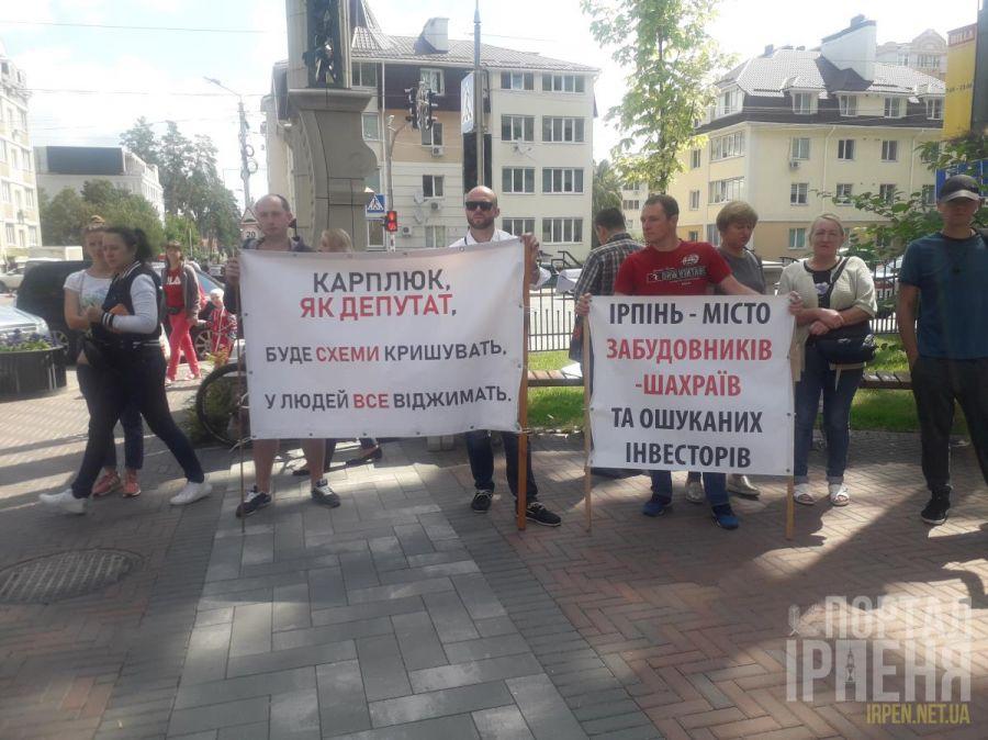 1000 семей в Ирпене без жилья благодаря Карплюку: на митинге обманутых инвесторов приехал губернатор. Фото и видео