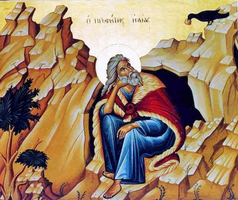 День вшанування пророка Іллі