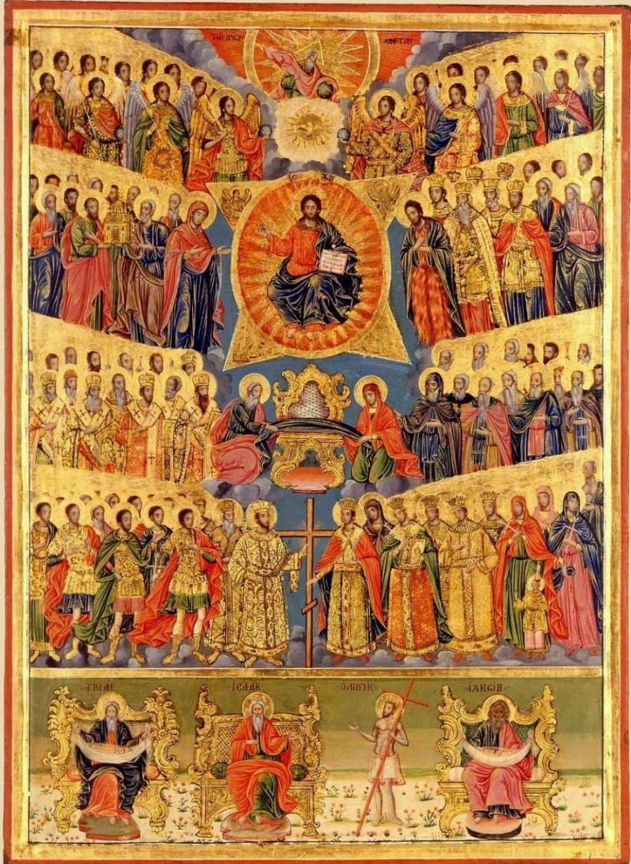 Цієї неділі, 23 червня, ми вшановуємо пам'ять Всіх Святих, які просіяли своєю святістю у славі Божій.