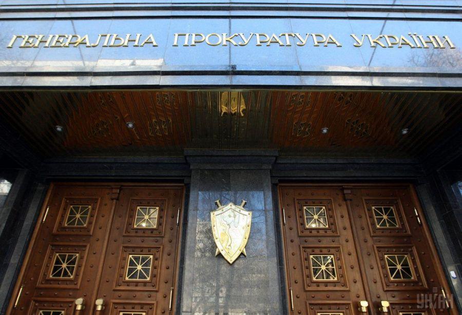 Знову на допит: екс-мера Ірпеня Карплюка викликають у ГПУ на 19 липня