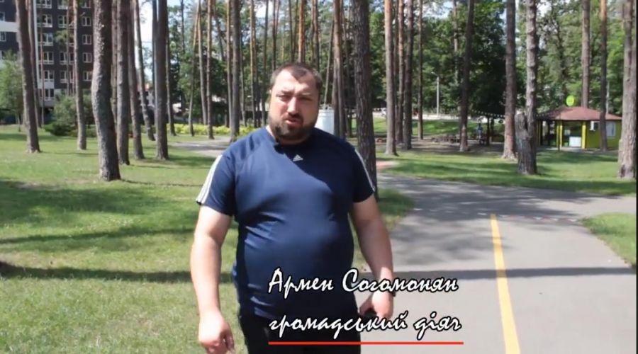 Історія антиуспіху Володимира Карплюка. Відео