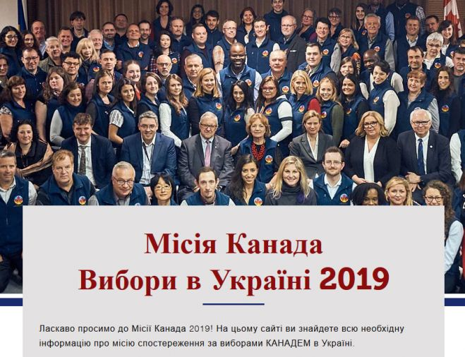 MISSION CANADA UKRAINE ELECTIONS 2019