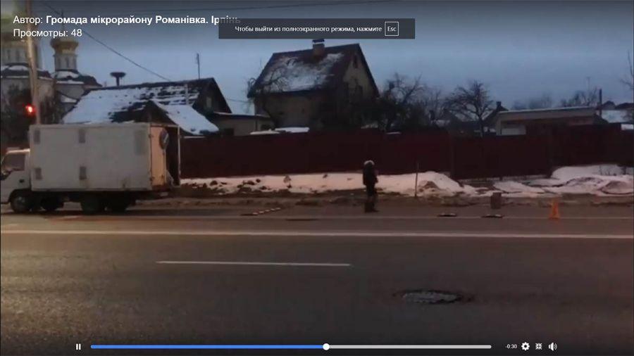 Внимание водителям: в Романовке устанавливают лежачие полицейские.