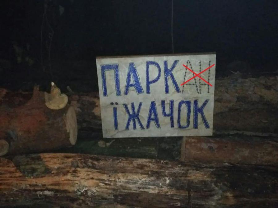 Завтра ірпінські активісти пікетуватимуть під будівлею МВС
