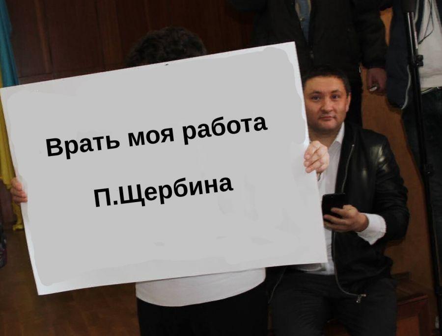 Петро Щербина - піарник Карплюка. Приїхати із села в Ірпінь, та стати мільйонером! Відео.