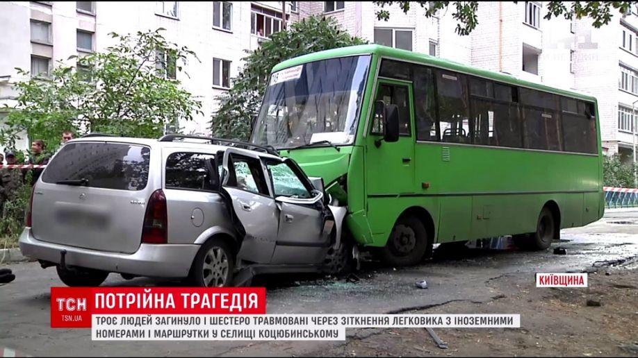 УКиївській області легковий автомобіль зіткнувся змаршруткою, є загиблі і постраждалі