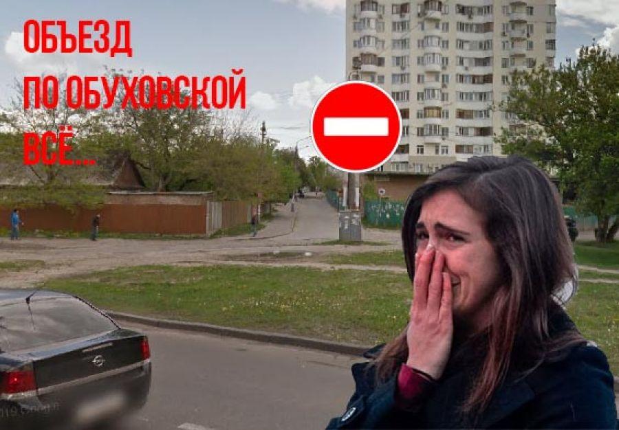 О чем молчат риелторы: дорога из Ирпеня в Киев занимает целый час. Обуховскую перекрыли и огромные пробки.