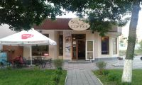 «Sool Coffee» в Ирпене