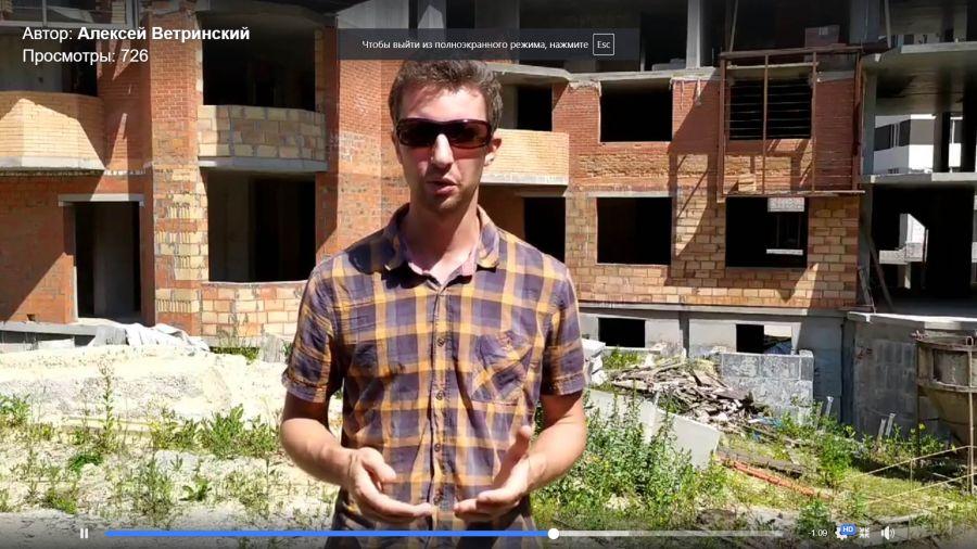 Карплюк рекламировал жилищные аферы в Ирпене. Видеообращение обманутого вкладчика