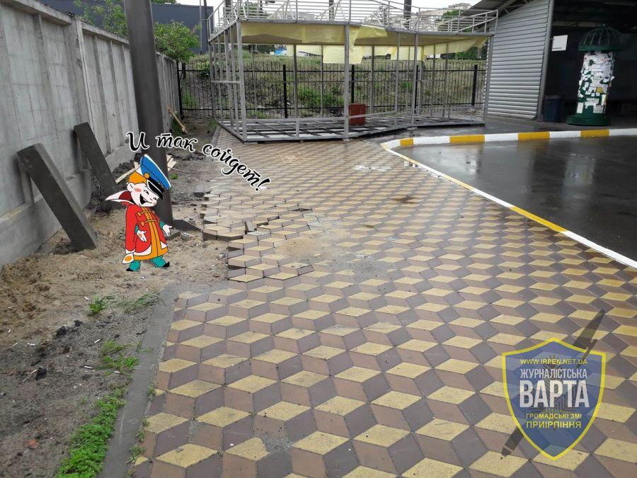 І так зійде: нова плитка біля автовокзала вже руйнується