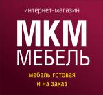 МКМ Мебель: Кухни на заказ в Ирпене