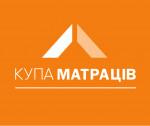Купа Матраців