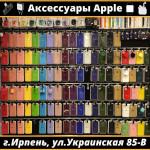 SK.Case - магазин аксессуаров Apple в Ирпене