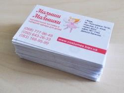 Полиграфия в Ирпене: Визитки, листовки, флаера и т.д.