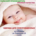 Магазин «Happy and beautiful»