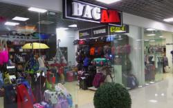БАГАЖ - дорожная кладь и модные сумки на все случаи жизни.