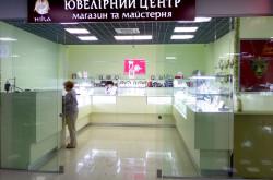 Ювелирный центр НИКА. Ремонт и изготовление ювелирных украшений в Ирпене на заказ