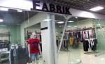 Fabrik - брендовая одежда по разумной цене.