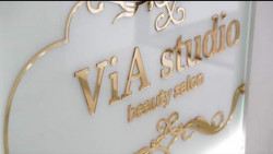 Салон красоты в Буче «ViA cтудио»