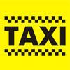 Службы такси Ирпеня