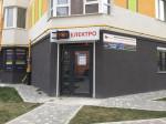 Магазин электро товаров  в Ирпене