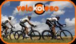 ВЕЛОСВІТ - магазин велосипедів