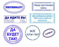 Печати и штампы с доставкой